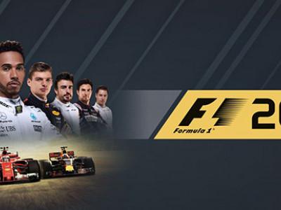 F1 2017 (2017) RePack от qoob