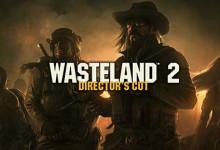 Wasteland 2: Director's Cut (2015) RePack от qoob