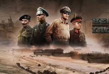 Hearts of Iron IV: Field Marshal Edition (2016) RePack от qoob