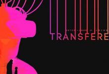 Transference (2018) RePack от qoob